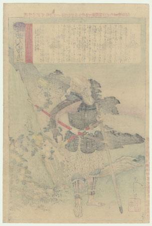 The Old Warrior Tomobayashi Rokuro Mitsuhira  by Yoshitoshi (1839 - 1892)