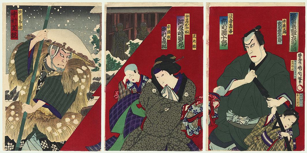 Kiuchi Sogo and Family, 1883 by Kunichika (1835 - 1900)