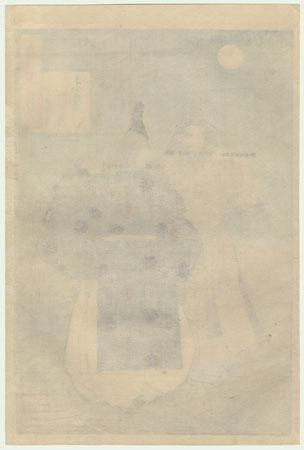 Suzaku Gate Moon by Yoshitoshi (1839 - 1892)