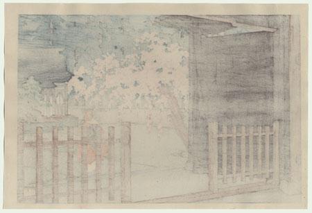 Temple Gate in Spring by Shin-hanga & Modern artist (not read)