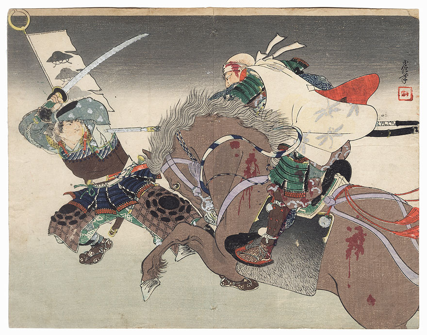 Bloody Battle Kuchi-e Print by Meiji era artist (not read)