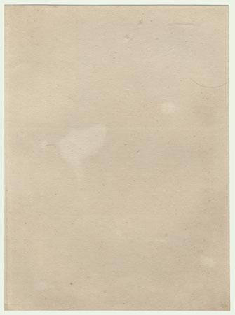 Beauty Writing Kuchi-e Print, 1908 by Gekko (1859 - 1920)