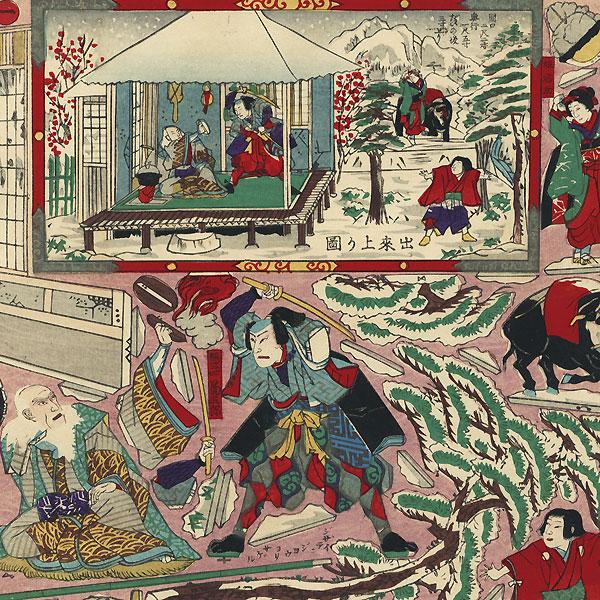 Miyamoto Musashi Paper Model Set by Meiji era artist (unsigned)