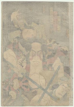 The Fox Tadanobu Fighting Attackers, 1847 by Toyokuni III/Kunisada (1786 - 1864)