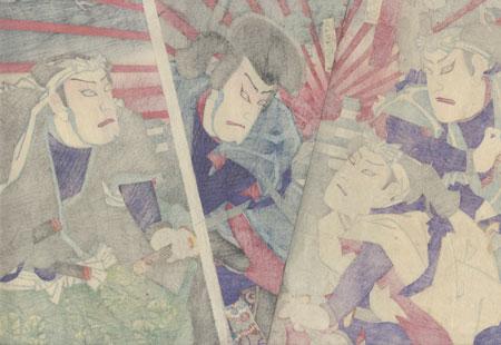 Sword Battle at Sunrise, 1880 by Chikanobu (1838 - 1912)