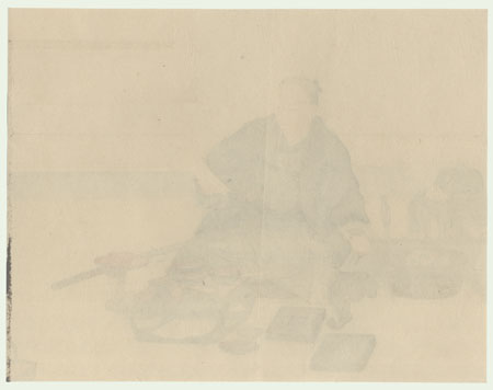 Oishi Reading while Eating a Meal, 1921 by Shin-hanga & Modern artist (not read)