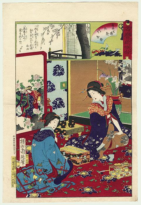 Futomaki and Ariwara of Tsunoebi-ro, 1883 by Chikanobu (1838 - 1912)