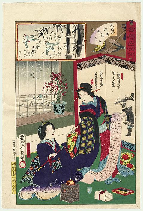 Geisha Komachi of Owari-ro and Shimeko of Nakanocho, 1883 by Chikanobu (1838 - 1912)
