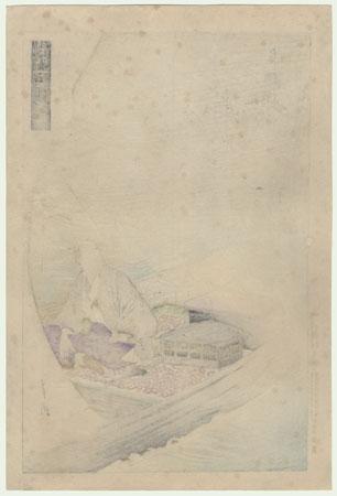 Asano Takumi no kami kerai Oishi Kuranosuke Yoshio by Gekko (1859 - 1920)