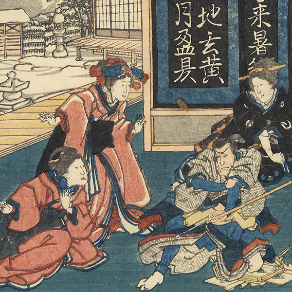 The 47 Ronin, Acts 9 and 10 by Yoshifuji (1828 - 1889)