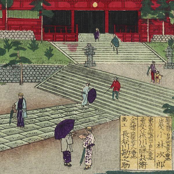 Sanbutsudo Hall at Rinnoji Temple by Hasegawa Chikuyo (active circa 1880)