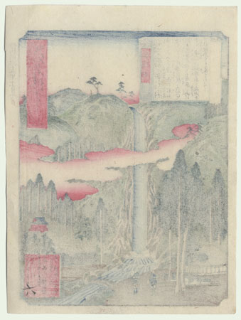 Drastic Price Reduction Moved to Clearance, Act Fast! by Hasegawa Chikuyo (active circa 1880)