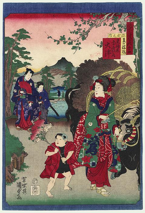 Otsu, Station 54 by Kunisada II (1823 - 1880)