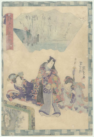 Miotsukushi, Chapter 14 by Kunisada II (1823 - 1880)