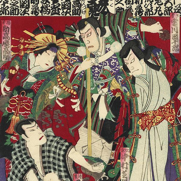Kabuki Characters Banzuke, 1884 by Chikanobu (1838 - 1912)
