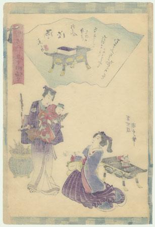 Minori, Chapter 40 by Kunisada II (1823 - 1880)