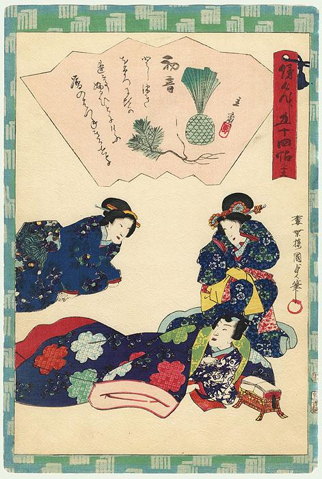 Hatsune, Chapter 23 by Kunisada II (1823 - 1880)