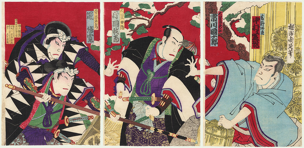 The 47 Ronin, Act 11: The Discovery of Moronao, 1882 by Chikanobu (1838 - 1912)