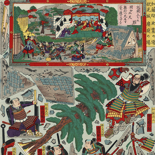 Samurai Disaster Kabuki Paper Model Set, 1896 by Meiji era artist (unsigned)