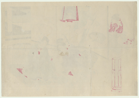 Hana-chiru-sato, Chapter 11 by Toyokuni III/Kunisada (1786 - 1864)