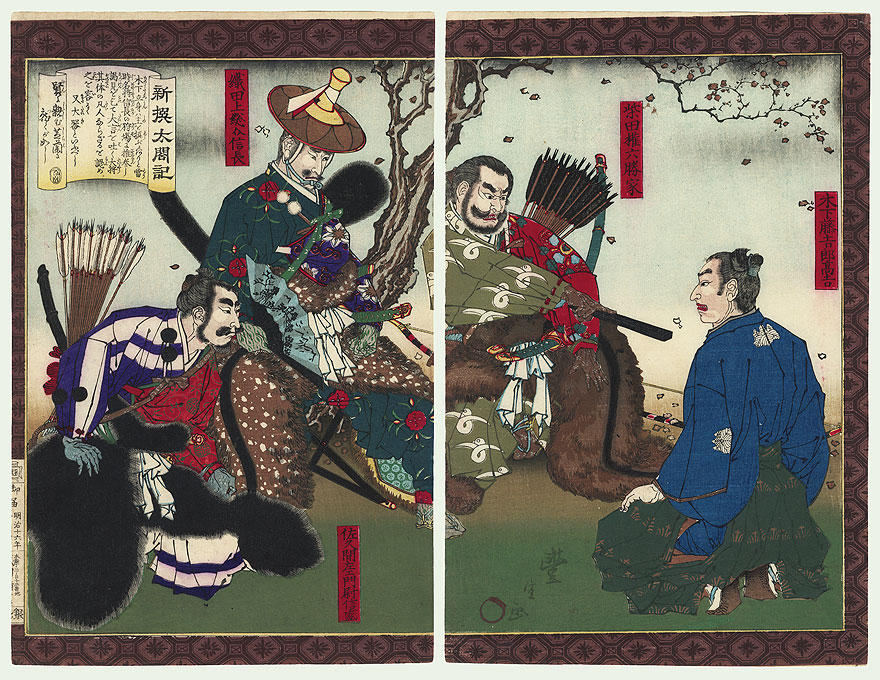 The Hunting Ground of Nobunaga, 1883 by Toyonobu (1859 - 1886)
