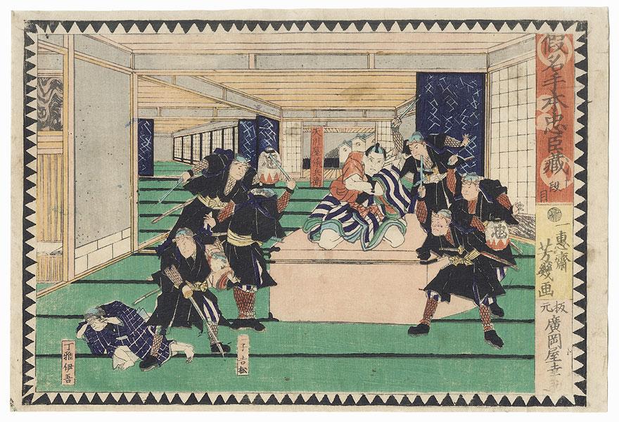 The 47 Ronin, Act 10: The Amakawaya Shop, 1868 by Yoshiiku (1833 - 1904)