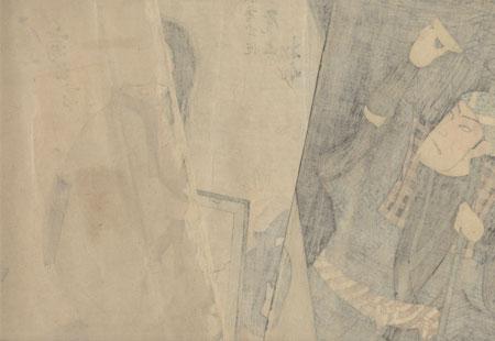 The Legend of Yotsuya Kaidan, 1896 by Kunisada III (1848 - 1920)