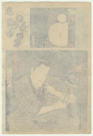 A Brigade, Third Group: Ichimura Kakitsu IV as the Amakawaya Apprentice Igo by Kunichika (1835 - 1900)