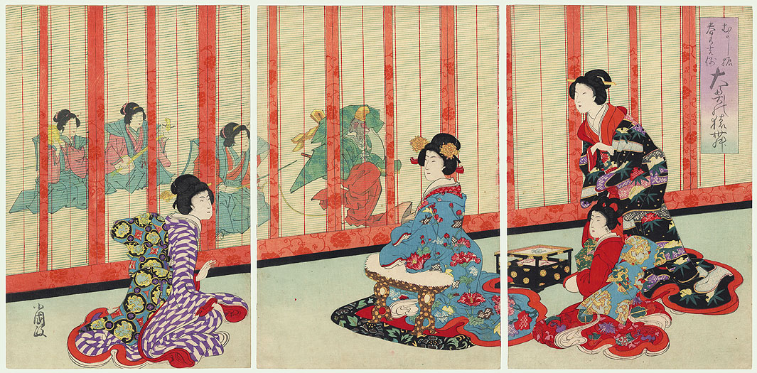 Beauties Watching a Performing Monkey by Kokunimasa (1874 - 1944)
