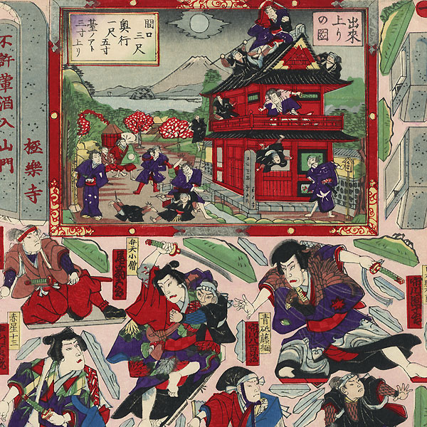 Rooftop Battle Kabuki Paper Model Set by Meiji era artist (unsigned)