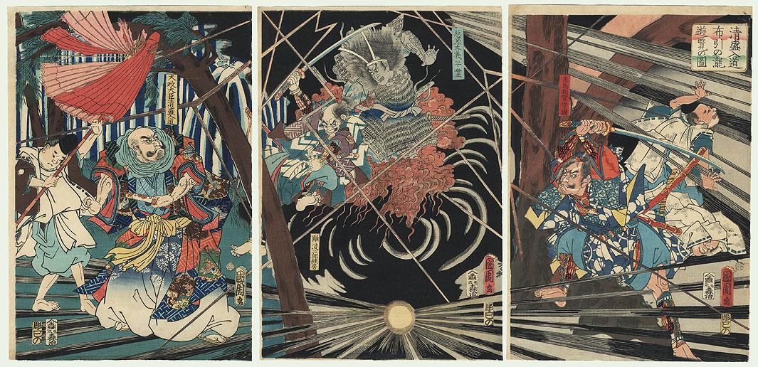 Kiyomori and the History of Nunobiki Waterfall by Kunichika (1835 - 1900)