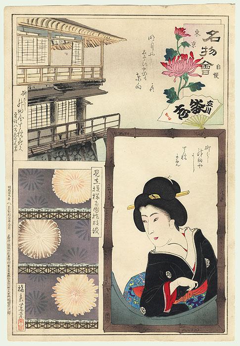 Business, Smiling Beauty, and Ryogoku Bridge Textile Pattern by Kunichika (1835 - 1900)