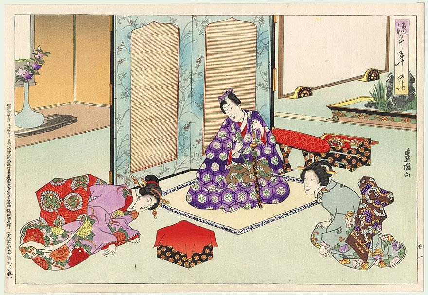 Otome, Chapter 21   by Toyokuni III/Kunisada (1786 - 1864)