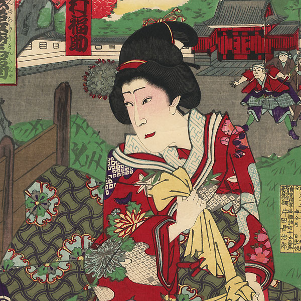 The 47 Ronin, Act 3: The Quarrel in the Palace and The Rear Gate, 1889 by Kunisada III (1848 - 1920)