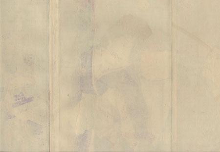 Kesa Gozen and Endo Musha Morito, 1883 by Kunichika (1835 - 1900)
