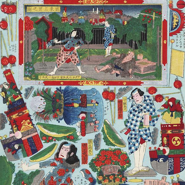 Natsu Matsuri Kabuki Paper Model Set, 1911 by Kunisada III (1848 - 1920)