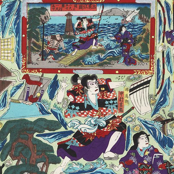 Tametomo Sinking Mochimitsu's Ship Kabuki Paper Model Set, 1897 by Meiji era artist (unsigned)