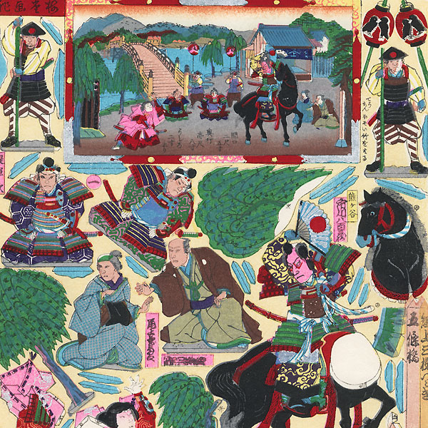 Kabuki Confrontation Paper Model Set, 1894 by Meiji era artist (unsigned)