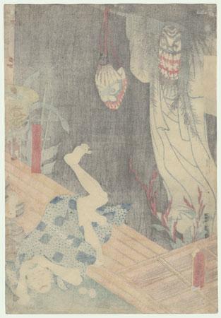 The Inn at Futakawa Station, from the Story of Shanks's Mare on the Tokaido, 1854 by Toyokuni III/Kunisada (1786 - 1864)