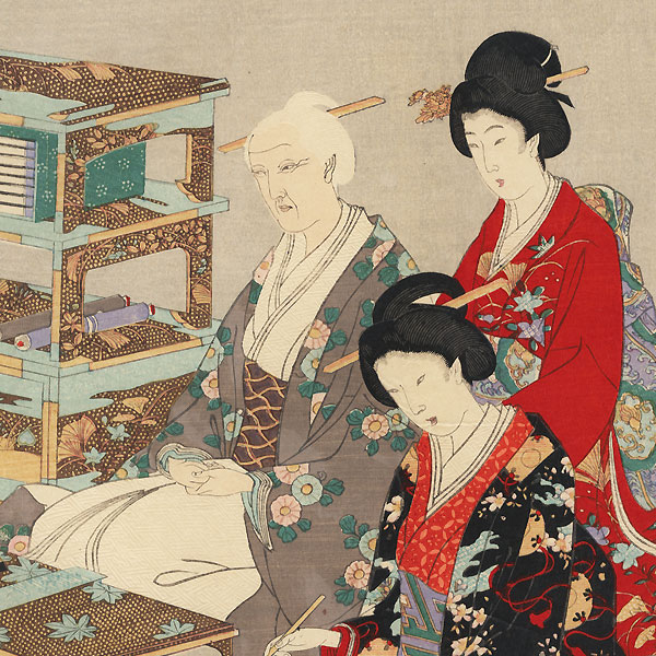 Poetry Contest, 1895 by Chikanobu (1838 - 1912)