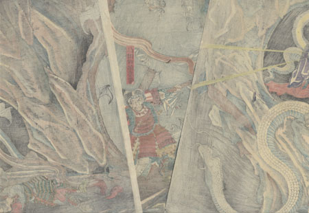 Tadatsune's Vision upon Entering the Mt. Fuji Cave by Yoshitoyo (1830 - 1866)
