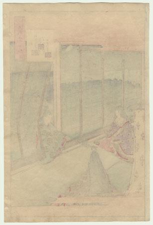 Sakaki, Chapter 10 by Gekko (1859 - 1920)
