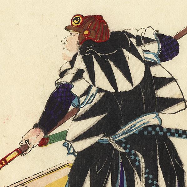 Okuda Yukitaka by Yoshitora (active circa 1840 - 1880)