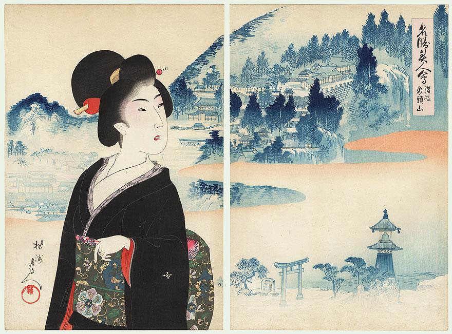 Sanuki Province, View of Mt. Zoto by Chikanobu (1838 - 1912)
