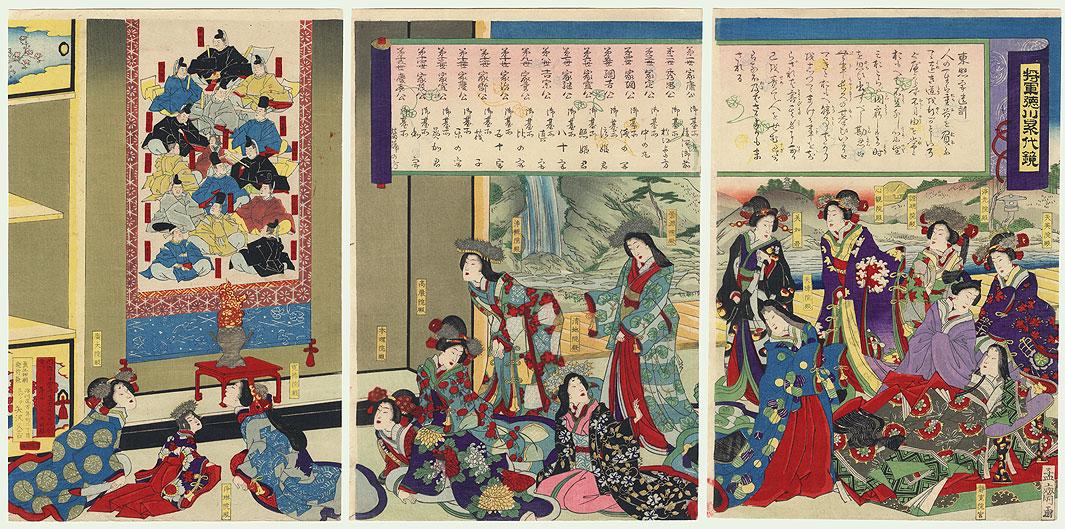 The Tokugawa Shogunate, 1891 by Yoshitora (active circa 1840 - 1880)