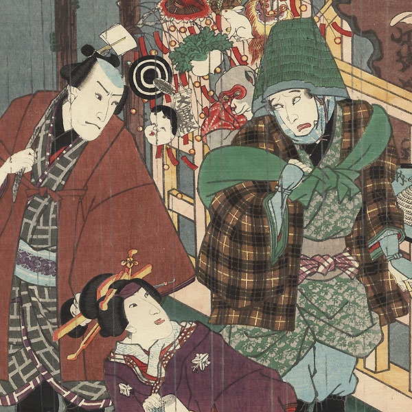 Shelter from the Rain, Encounters on the Road at New Year, 1855 by Toyokuni III/Kunisada (1786 - 1864)