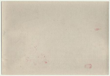 Takegawa, Chapter 44 by Toyokuni III/Kunisada (1786 - 1864)