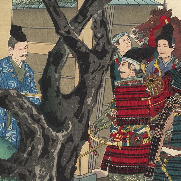 Hojo Yasutoki  by Kiyochika (1847 - 1915)