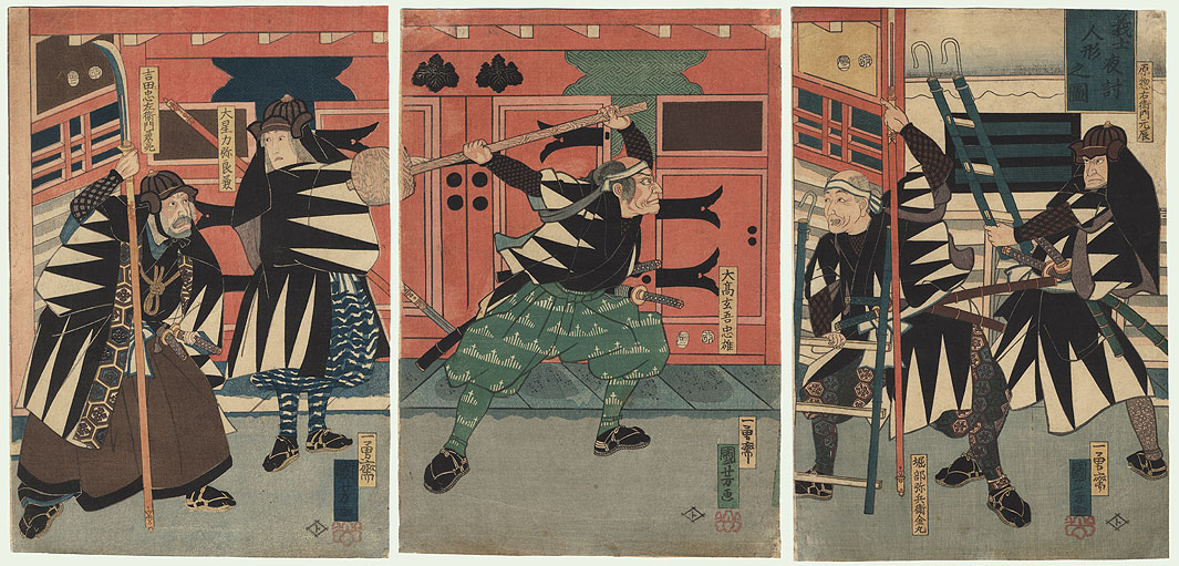 Dolls: The Night Attack of the Loyal Retainers, 1856 by Kuniyoshi (1797 - 1861)
