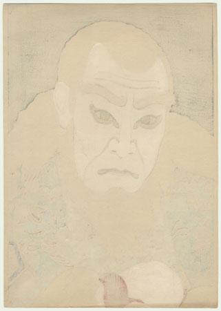 Ichikawa Chusha VII as Kiichi Hogen, circa 1925 - 1935 by Natori Shunsen (1886 - 1960)